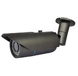 Bullet Cameras - CCTV Leeds
