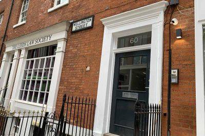 Wellington Street, Leeds - Commercial CCTV Installation